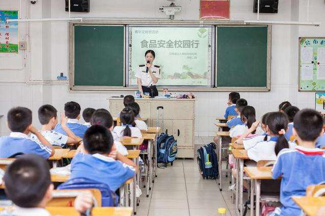 """""""食品安全校园行""""让长春市中小学生 """"食""""的健康"""