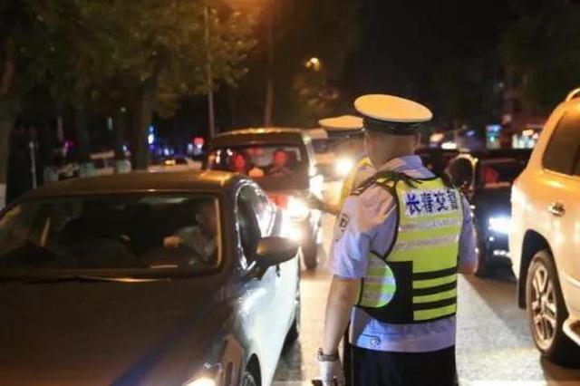 端午节恰逢世界杯 长春交警共查获酒驾者60人
