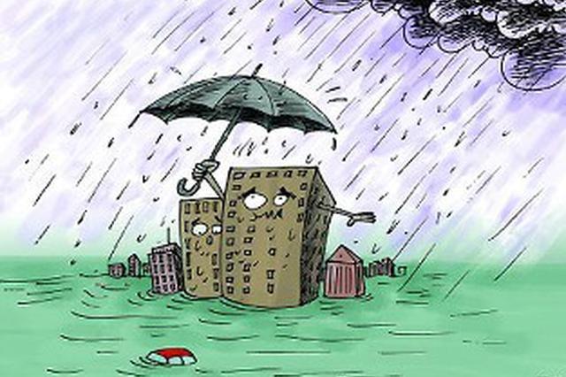 长春市发布城市内涝蓝色预警 局地降雨量可达20毫米