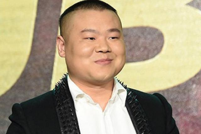 《新五环之歌》疑侵权遭索赔50万 岳云鹏方面回应