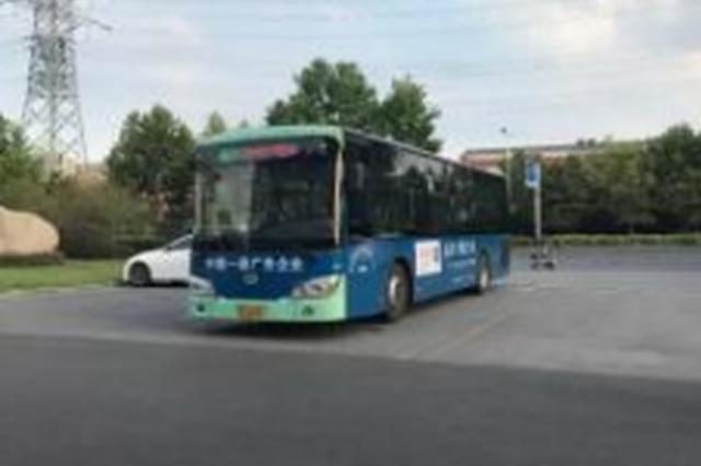 旅游大巴司机突然发病吐白沫 敦化高速交警火速救援