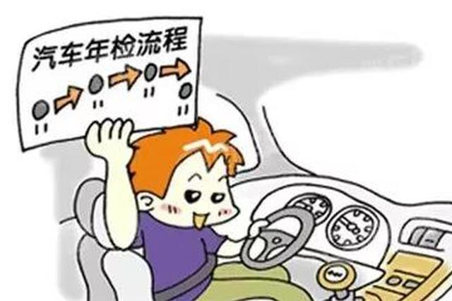 延边州交警支队车辆年检业务程序发生变化请司机注意