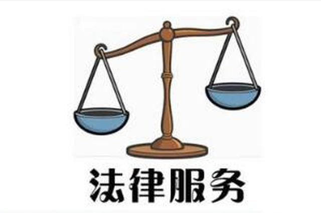 12348长春法律服务网助推长春市公共法律服务升级