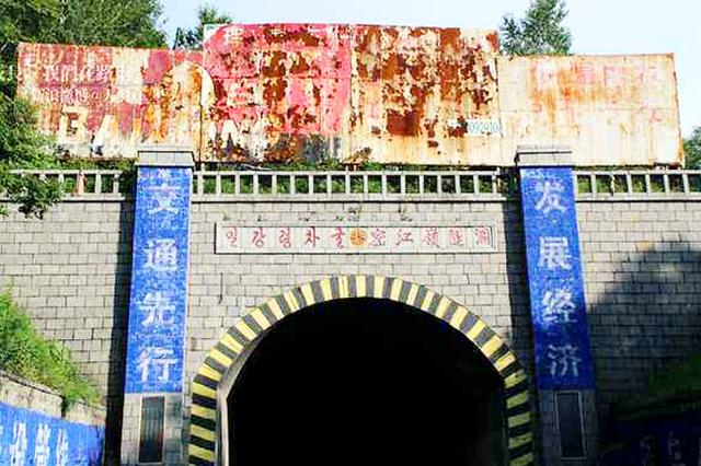 珲春密江岭隧道提前完成施工 小型车辆可通行