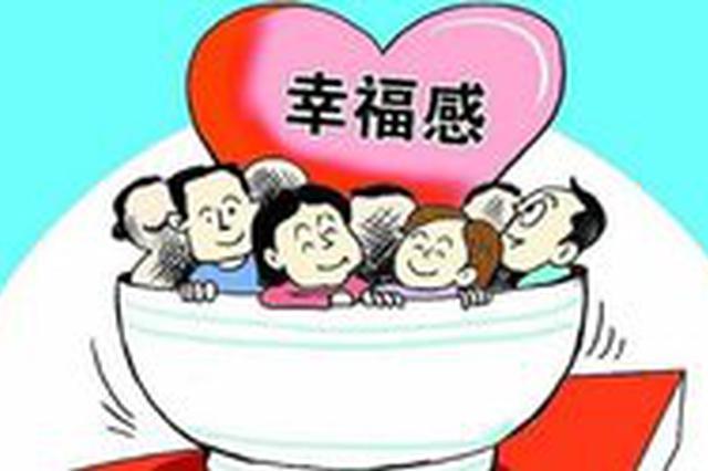 """""""中国最具幸福感城市""""评选开始 请您为长春投票"""