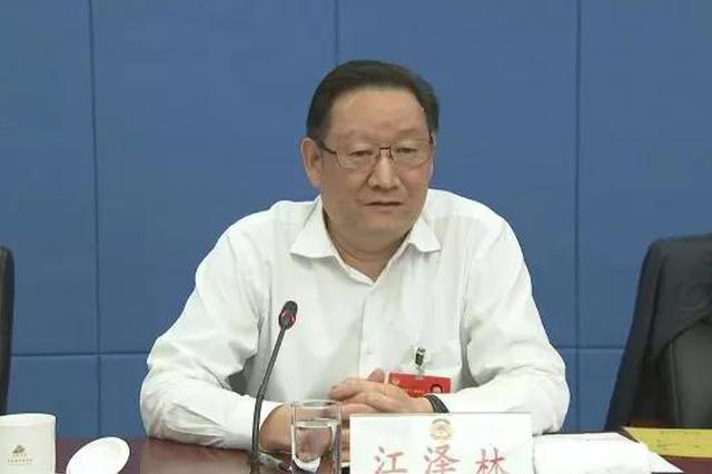 吉林省政协召开常委会议 审议通过有关人事事项