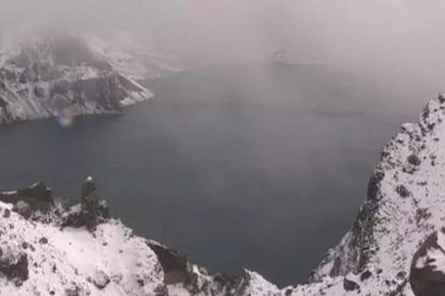 长白山再次迎来大范围降雪天气过程