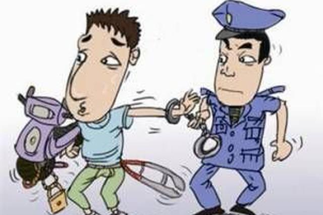"""延吉男子""""四进宫""""后再犯案 一天盗窃两起又被抓"""