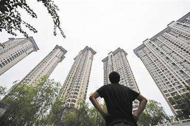 调控持续 房企竞相创新突围 成为行业发展新动能