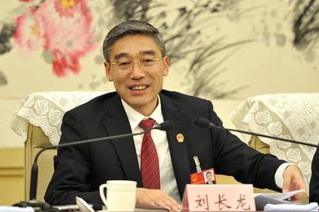 刘长龙会见斯洛伐克驻华大使 开启交流合作新篇章