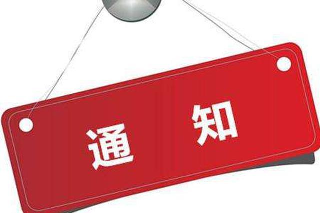 """多部门共治影视行业""""阴阳合同""""偷逃税等问题"""