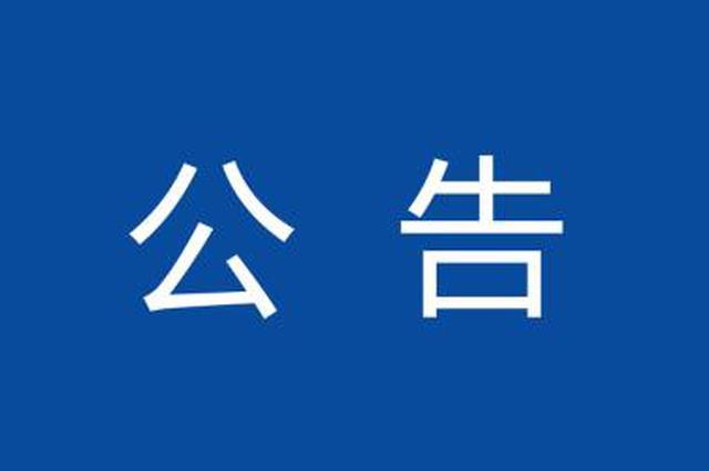 吉林省直住房公积金网上办事大厅新增好多业务