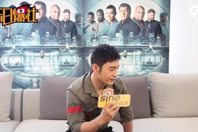 黄晓明承认为了帮忙拍过烂片 休息一年陪家人孩子