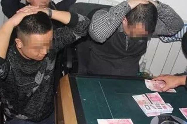 延吉机场旁这个骗人参赌团伙覆灭!你被骗过吗?