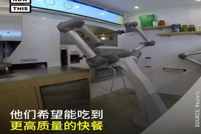 吃货福音!法国两理工男发明披萨机器人 做一块披萨只需30秒
