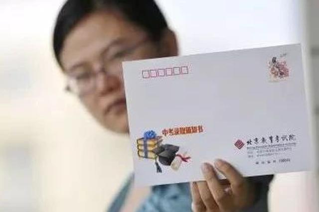 长春市2018年中考各批次录取最低控制线确定