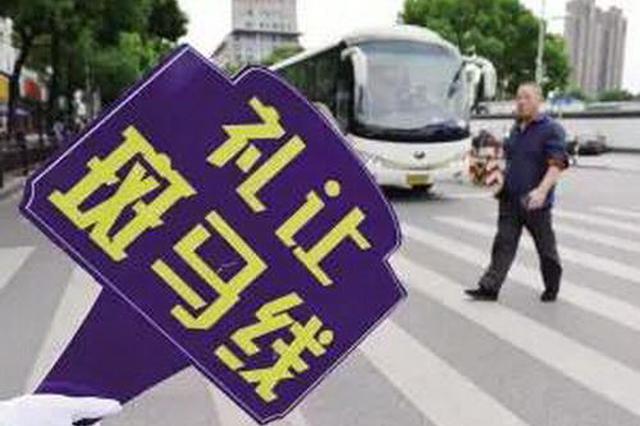 """延吉第五处""""礼让斑马线""""监控设备7月12日启动"""