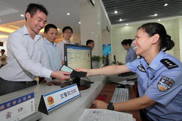 外地驾驶人也可在延吉办理审验业务