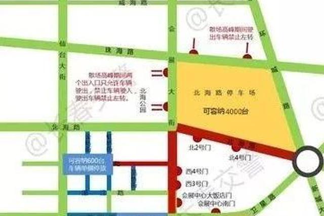 2018长春汽博会13日开幕 逛车展这些您要知道!