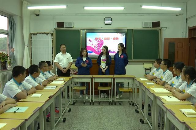 《好好学习》第31期:辽源抢占教育精准扶贫