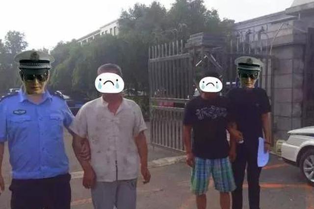 长春这家人妨碍公正执法并散播谣言 面临罚款和拘留