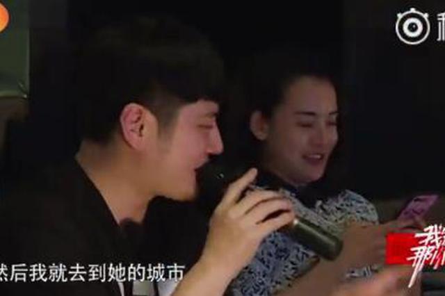 钱枫曾为追女孩移居厦门 钱妈不知情:他说空气好