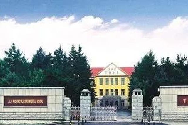 吉林省这6所中学闯进全国500强!快看有你的学校吗