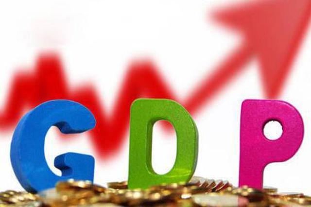 国家统计局:2018上半年我国GDP同比增长6.8%