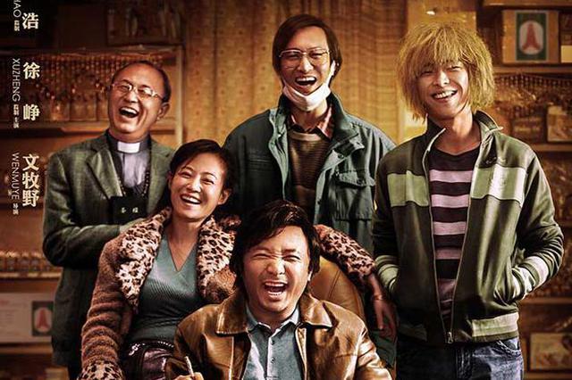 冯小刚盛赞《药神》:此片大卖是中国电影幸事