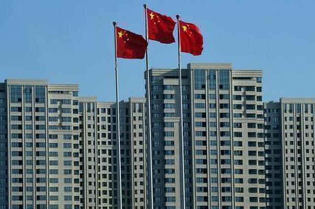 """上半年中国经济""""成绩单""""超预期七大指标亮眼标亮眼"""