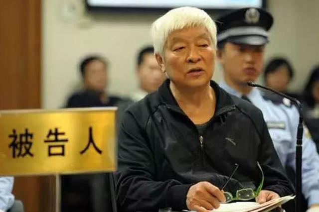 吉林原常务副省长田学仁由无期减为有期徒刑22年