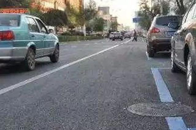 延吉15条路新划300多个停车位 并同步安装电子抓拍!