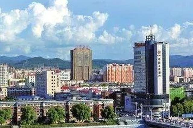 白山市跻身首批10个边境特色城市打造试点单位