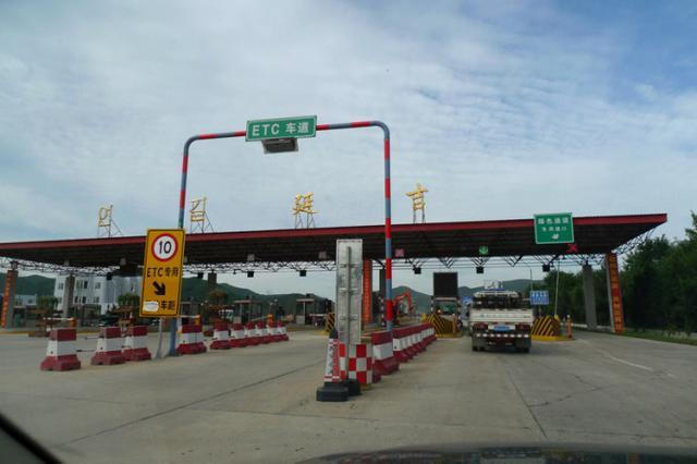 降雨影响道路施工 图们至延吉北通行延期
