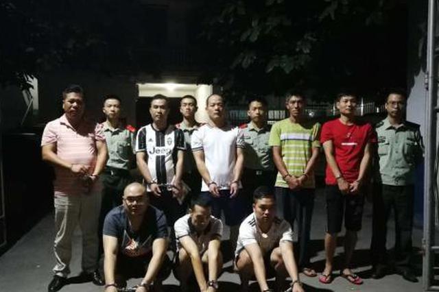 广西北海警方破获网络赌博案 涉案金额近三百万元