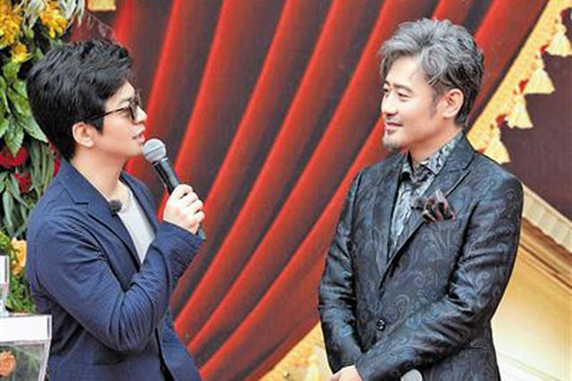 《跨界歌王》总决赛举行 吴秀波李健再合体