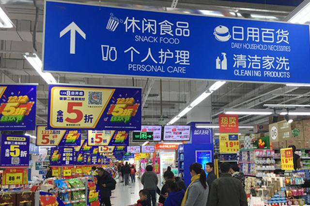 6月物价哪里涨得多? 吉林省CPI同比涨2.2%排全国第8