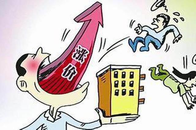 66城6月份二手房价上涨长春创最大涨幅 上涨2%