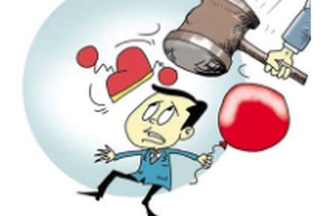 黑龙江清理公职人员违规投资入股煤矿企业行为