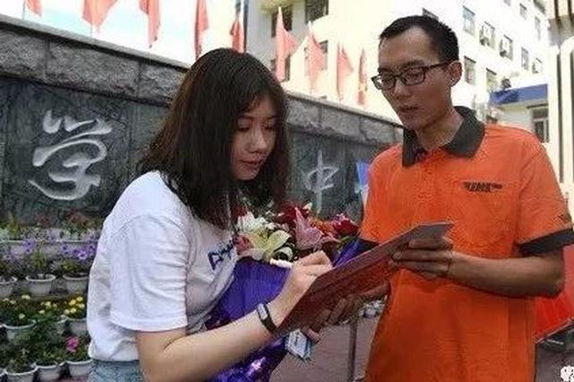 收到吉林省发出第一张大学录取通知书的是她