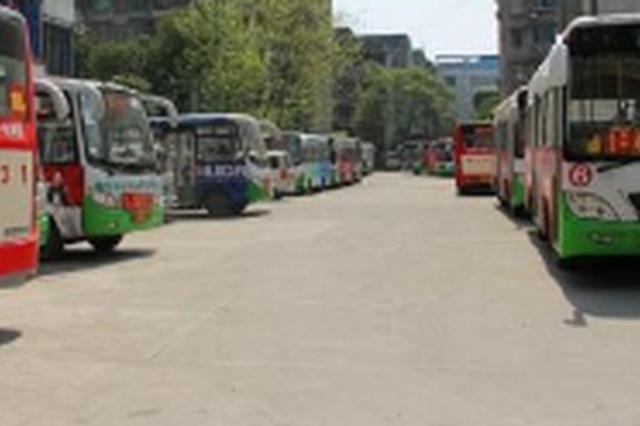 注意!延吉将终止运行5条公交线路