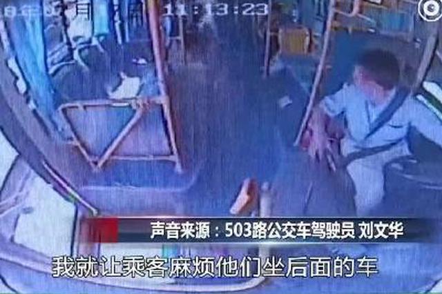 """高烧婴儿突然抽搐 公交车化身""""救护车""""及时送医"""