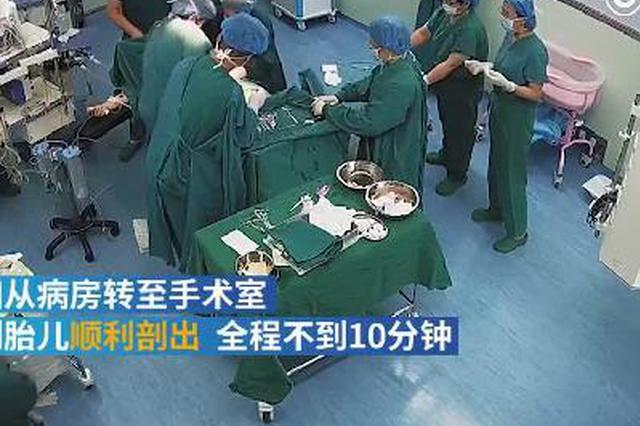 手术室监拍:医生长时间高负荷工作 晕倒在手术室