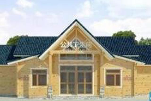 延吉首座3A级旅游厕所10月投入使用