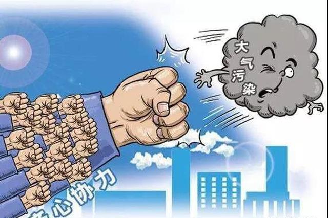 吉林省环保厅通报环境执法情况 从数量向质量转变