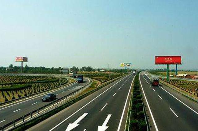 加强交通安全管理 吉林省高速公安出台二十条措施