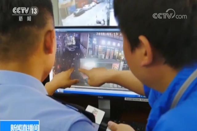 偷1700多部手机!吉林长春警方破获跨省系列扒窃案
