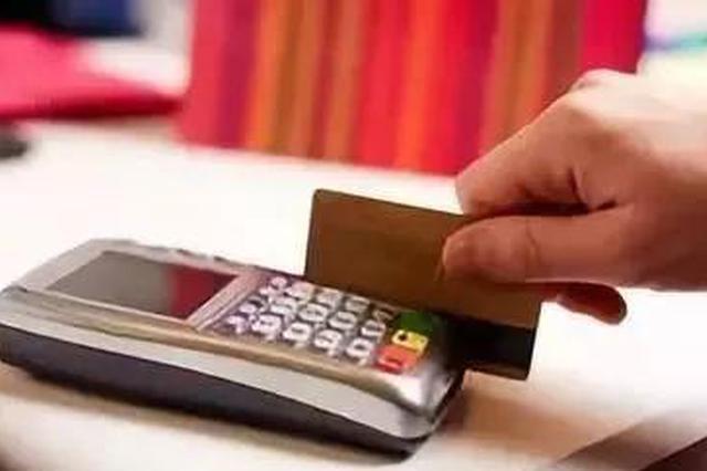 上半年全国居民消费榜出炉 吉林省人均支出8009元