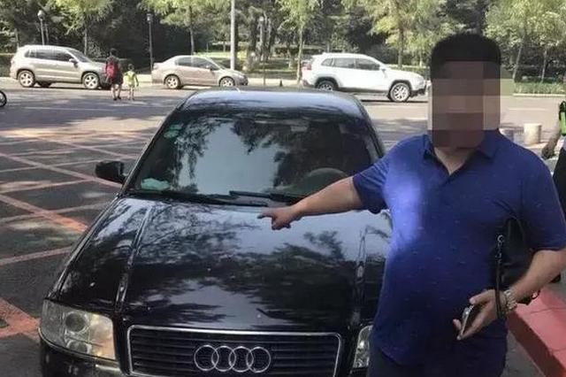 长春一男子因车辆超期未检、毒驾、无证被交警拘留