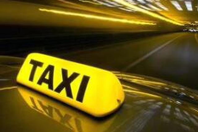 延吉市开展对巡游出租汽车突击检查